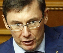 El Fiscal General de Ucrania apoya la legalización de los establecimientos de juegos de azar